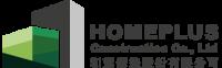 Homeplus和冠營造有限公司