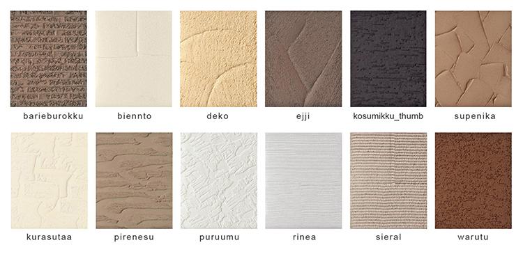 外牆拉皮產品-GR工法紋路樣式-Wallplus外牆更新專科工法