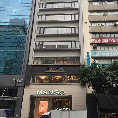 臺北南京西路商辦大樓-MA工法案例-Wallplus外牆更新專科工法