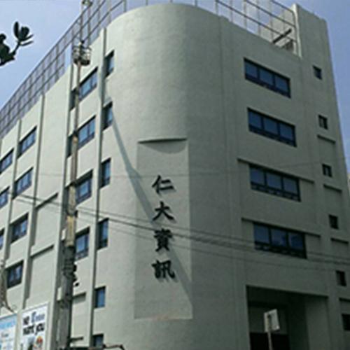 仁大資訊大樓外牆使用SA工法改修更新後