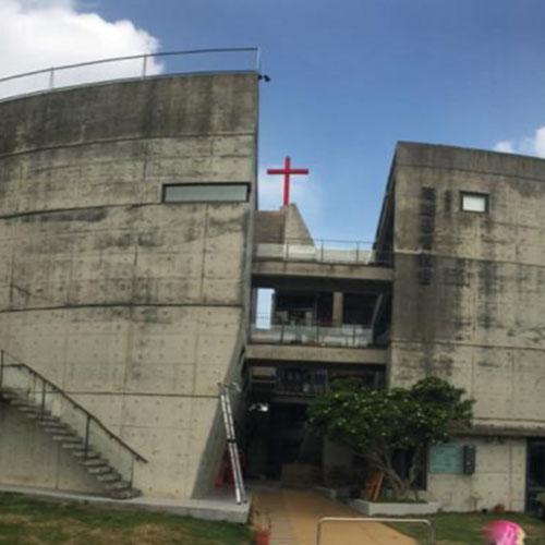 高雄教會髒污清水混凝土外牆使用SA工法改修前