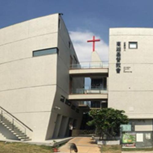 高雄教會髒污清水混凝土外牆使用SA工法改修後