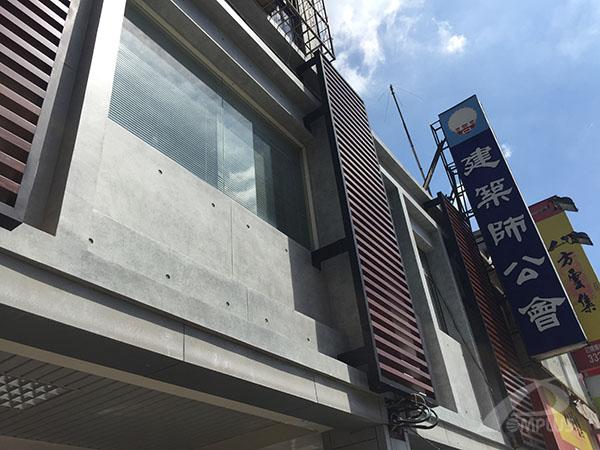 桃園建築師公會辦公室-外牆改造後-Wallplus外牆更新專科工法