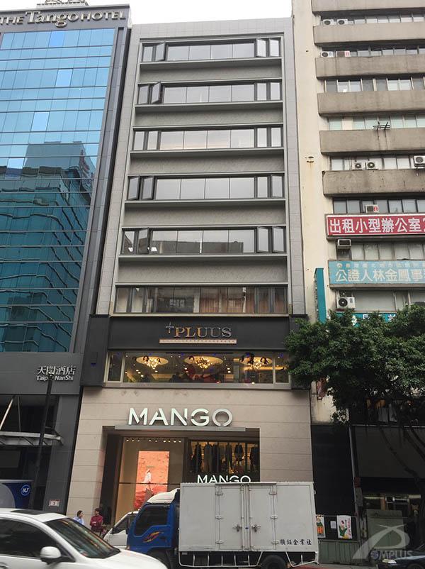 台北市中山區大樓-外牆改造後-Wallplus外牆更新專科工法