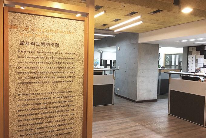 關於朋柏-敦化南路辦公室-Wallplus外牆更新專科工法