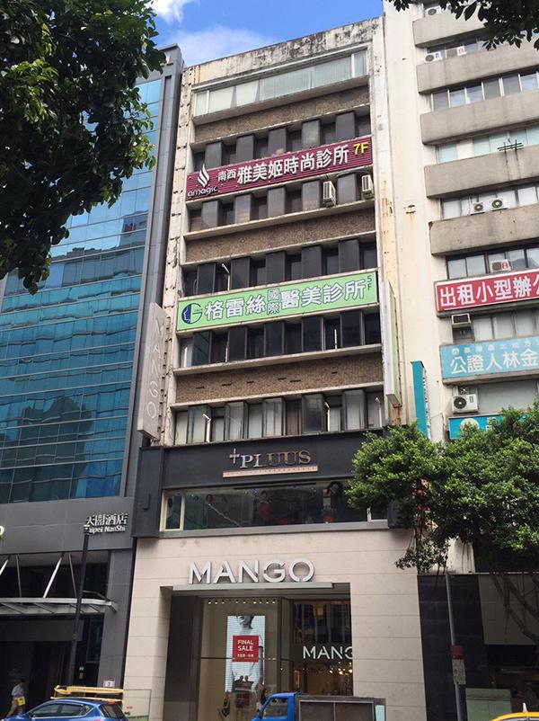 台北市中山區大樓-外牆改造前-Wallplus外牆更新專科工法
