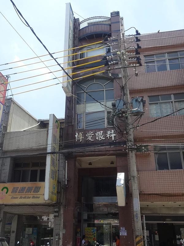 桃園楊梅博愛眼科-外牆改造前-Wallplus外牆更新專科工法