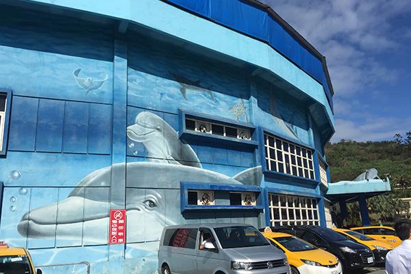 野柳海洋世界-重生前-Wallplus外牆更新專科工法