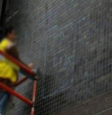 外牆拉皮核心4步驟-Step1-Wallplus外牆更新專科工法
