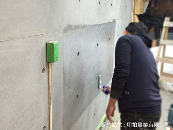 SA後製清水模工法-Wallplus外牆更新專科工法
