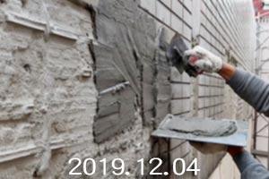 外牆拉皮施工過程-Wallplus外牆更新專科工法