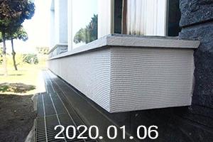 外牆建材種類怎麼挑?老屋拉皮3大趨勢「輕、綠、耐」
