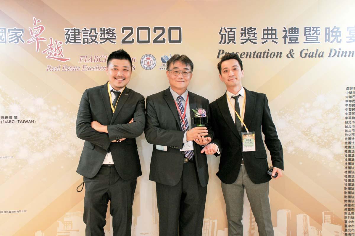 2020國家卓越建設獎_活動花絮