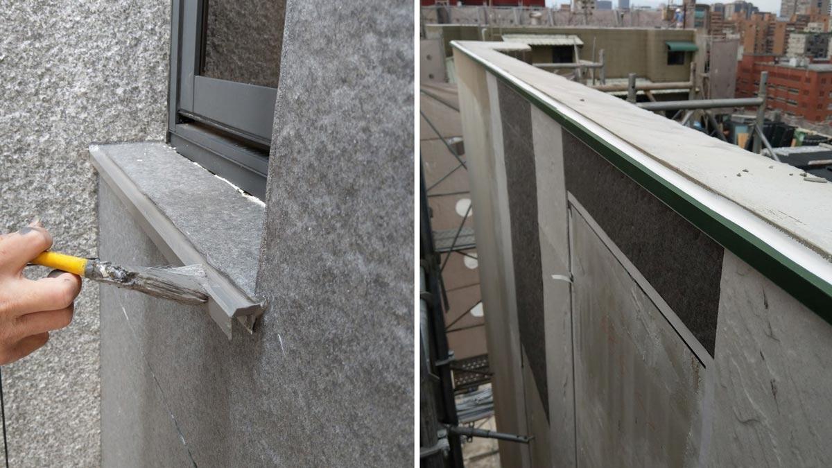 朋柏公司在外牆拉皮工程注重細節,滴水條會加工至與面飾材外觀一致,使滴水條自然融入建築立面。