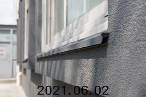 外牆水痕髒汙救星!薄形輕量「滴水條」免釘牆面,外牆拉皮防水必備